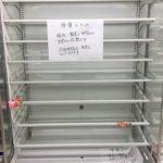 千葉の台風微力ボランティアまとめ2