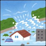 河川の洪水、氾濫、水害地域の確認ができるページ